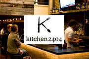 Kitchen 2404's Boozy, Bluesy, Late Night Brunch, Nov 10