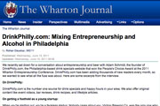 Drink Philly in the Wharton Journal
